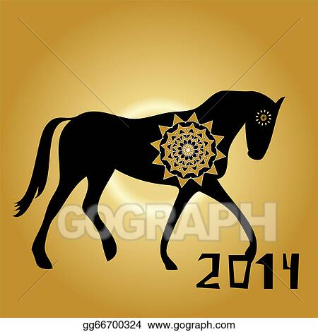 2014 Chinese Lunar New Year of the Horse Zodiac