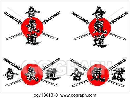 Stock Illustration - Aikido. Clipart Illustrations gg71301370 ...