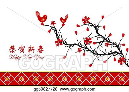Chinese new year greeting card stock vector clipart for Cheap tattoo removal chicago