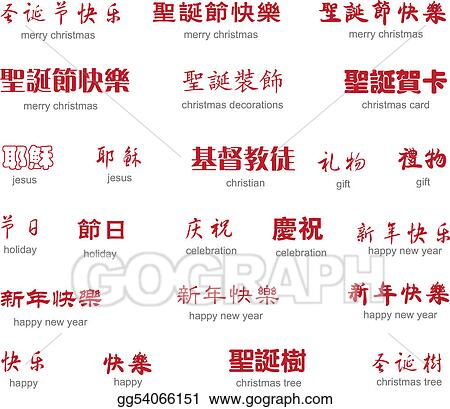 chinese-english translation essay Translations of essay from english to chinese and index of essay in the bilingual analogic dictionary.