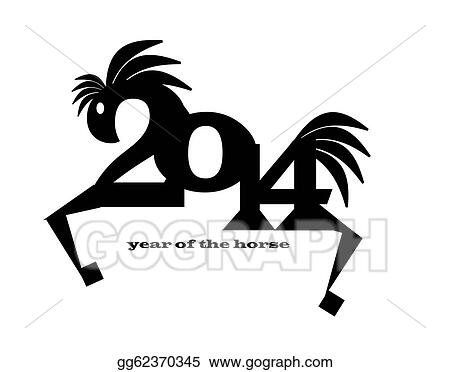 Happy new year 2014 year of horse