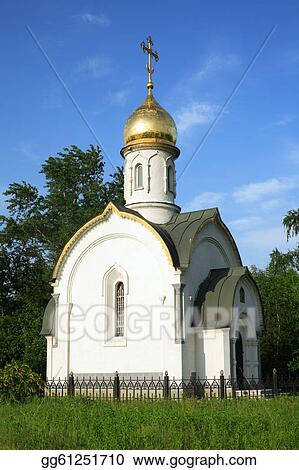 Orthodox chapel