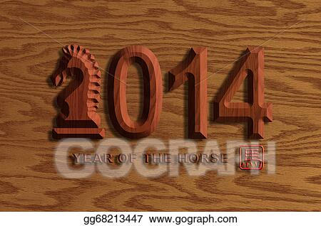 Stock Illustration 2014 Chinese Wood Chiseled Horse On Wood Grain
