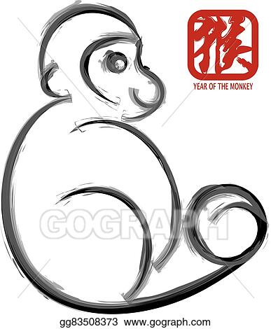 Vector Art 2016 Year Of The Monkey Ink Brush Art Eps Clipart