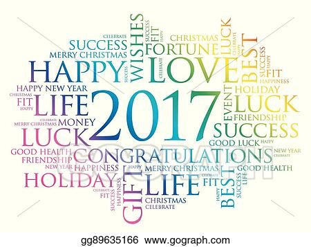 2017 year greeting word cloud