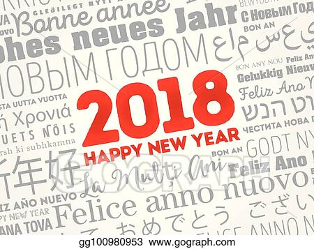2018 happy new year in different languages