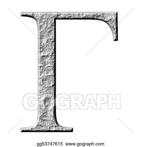 3D Stone Greek Letter Gamma