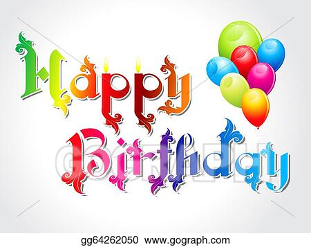 Abstract Happy Birthday Card With Balloon