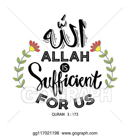 EPS Illustration - Allah is sufficient for us. islamic quran ...