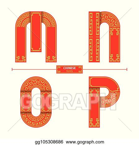 d77dfd801b Vector Clipart - Alphabet chinese style in a set mnop. Vector ...
