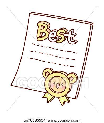 Clip Art Award Certificates , Free Transparent Clipart - ClipartKey