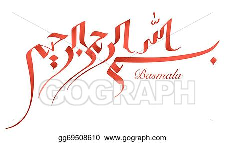 vector clipart arabic calligraphy god name vector illustration gg69508610 gograph https www gograph com clipart license summary gg69508610