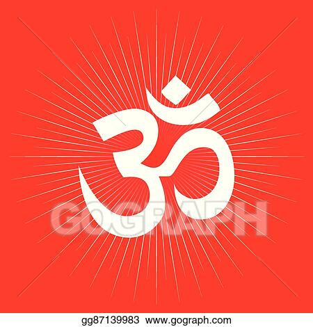 Vector Art Aum Or Om Symbol Of Hinduism Eps Clipart Gg87139983