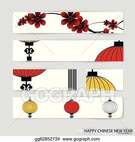 Vector Illustration - Big traditional chinese lanterns vector ...
