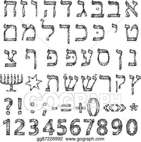 Vector Stock - Black hebrew alphabet of circles  font  vector