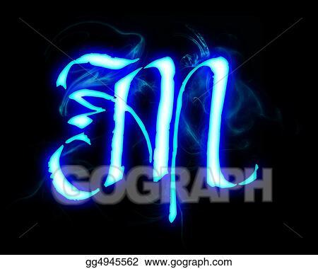Stock Illustration Blue Flame Magic Font Over Black Background
