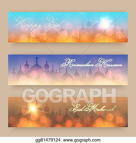 Eps Vector Blurred Background With Mosques And Lights Stock