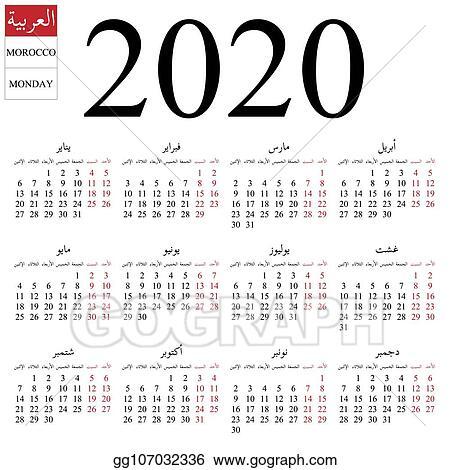 Vector Illustration - Calendar 2020, arabic, monday  EPS Clipart