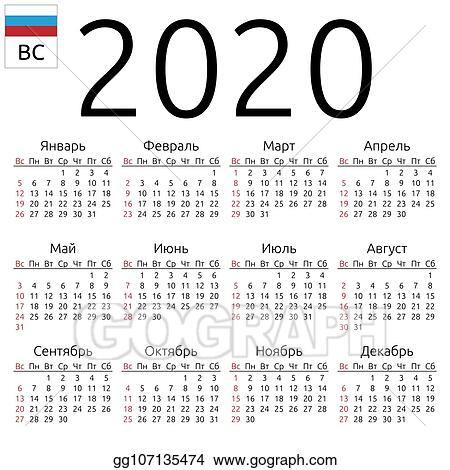 Bc Calendar 2020 Vector Stock   Calendar 2020, russian, sunday. Stock Clip Art