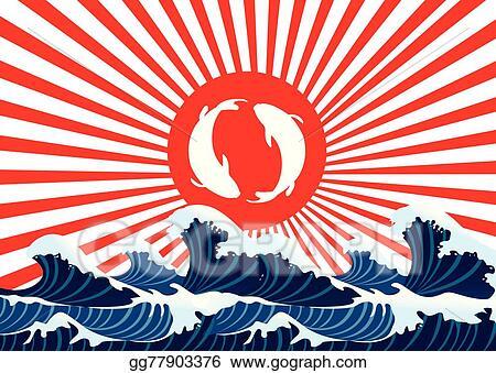 Vector Art Carp Fish Yin Yang Japanese Graphic Clipart Drawing