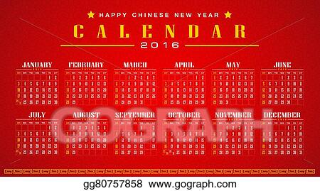 clipart happy chinese new year 2016 stock illustration gg80757858 - Chinese New Year 2016 Calendar