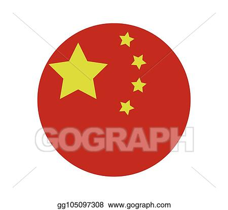 Vector Stock China Flag Clipart Illustration Gg105097308 Gograph