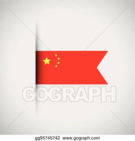 Vector Stock China Flag Clipart Illustration Gg95745742 Gograph