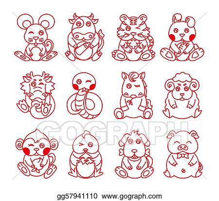 Clipart Chinese Ancient Zodiac Animal Year Symbol Stock