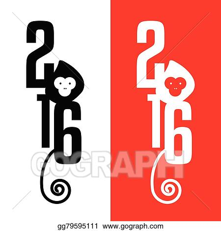 Eps Vector Chinese Calendar For The Year Of Monkey 2016 Stock