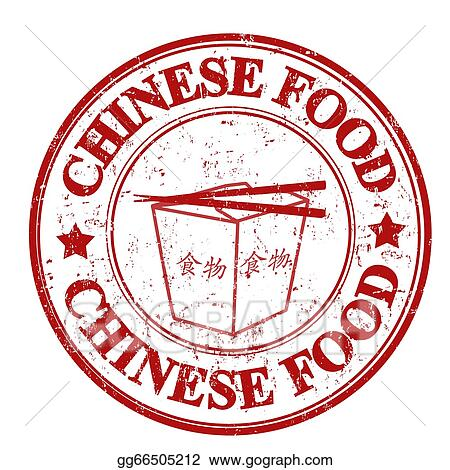 Vector Clipart Chinese Food Stamp Vector Illustration Gg66505212