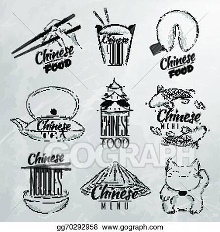 Vector Illustration Chinese Food Symbols Coal Stock Clip Art