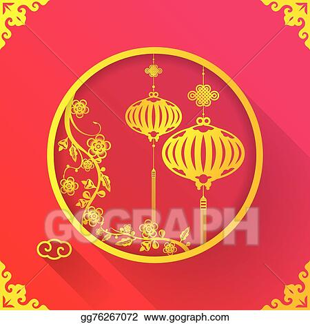 vector clipart chinese lantern design template vector
