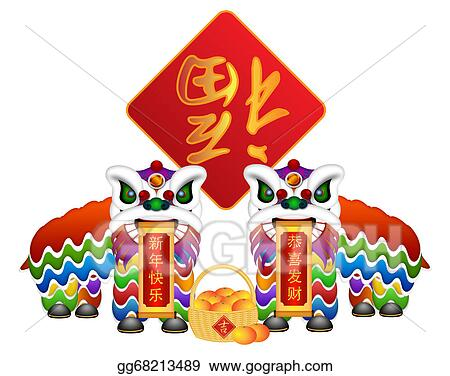 Stock Illustration Chinese Lion Dance Pair With Symbols