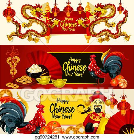 Vector stock chinese lunar new year greeting banner set clipart chinese lunar new year greeting banner set m4hsunfo