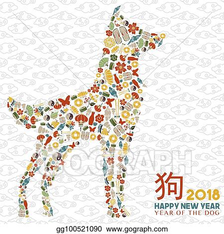 chinese new year 2018 dog icon greeting card