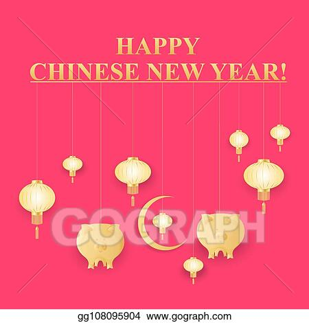 Vector Stock - Chinese new year 2019 yellow earth pig  lanterns