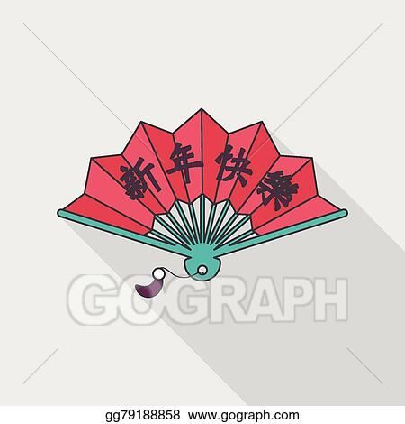 Vector Illustration - Chinese new year flat icon with long shadow ...