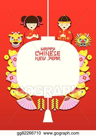chinese new year lantern shape frame and background