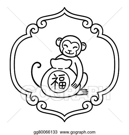 2888cb8ca95 Vector Illustration - Chinese new year monkey. EPS Clipart ...