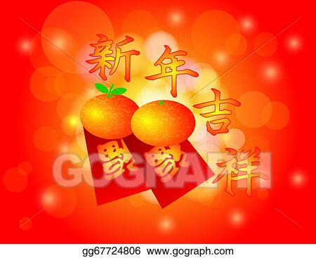 Vector art chinese new year oranges and red money packets bokeh chinese new year oranges and red money packets bokeh background m4hsunfo