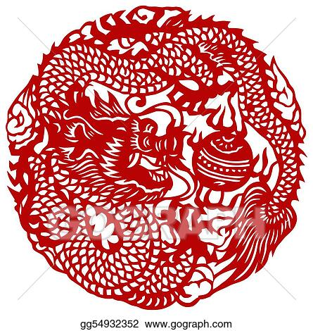 Stock Illustration - Chinese zodiac of dragon  Clipart Illustrations