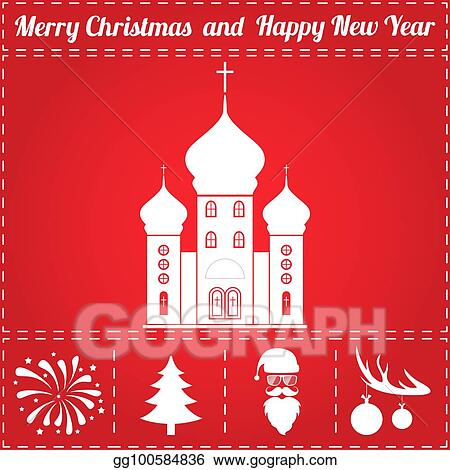 vector clipart church icon vector and bonus symbol for new year santa claus christmas tree firework balls on deer antlers