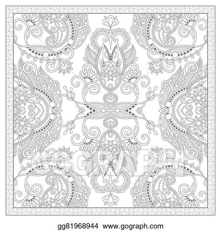 Coloring Book Square Page For Adults