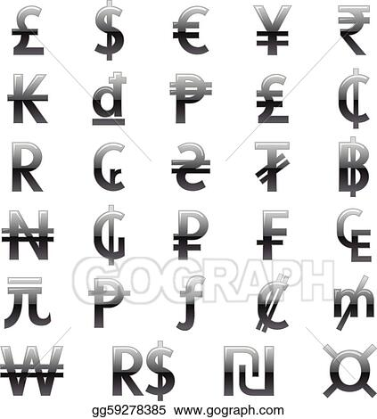 Vector Clipart Currency Symbols Of The World Vector Illustration