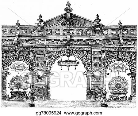 Decorative Door Of Metallurgy In The Central Gallery Vintage Engraving