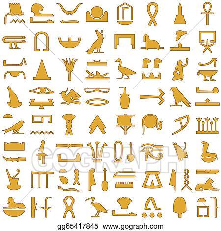 Eps Illustration Egyptian Hieroglyphs Decor Set 2 Vector Clipart