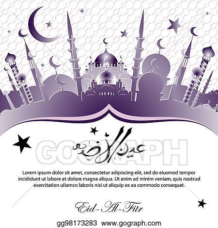 Vector illustration eid al adha greeting cards stock clip art eid al adha greeting cards m4hsunfo