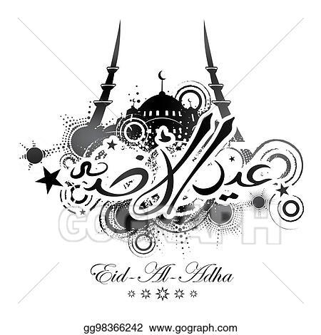 Stock illustration eid al adha greeting cards clip art gg98366242 eid al adha greeting cards m4hsunfo