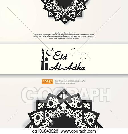 Vector Stock Eid Al Adha Mubarak Greeting Design Abstract Mandala