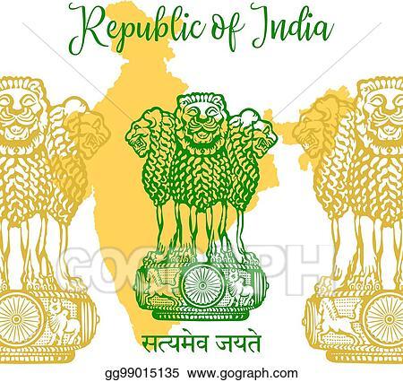 Vector Art Emblem Of India Lion Capital Of Ashoka In Indian Flag